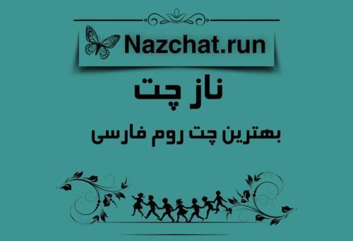 Nazchat m.tonton.com.my